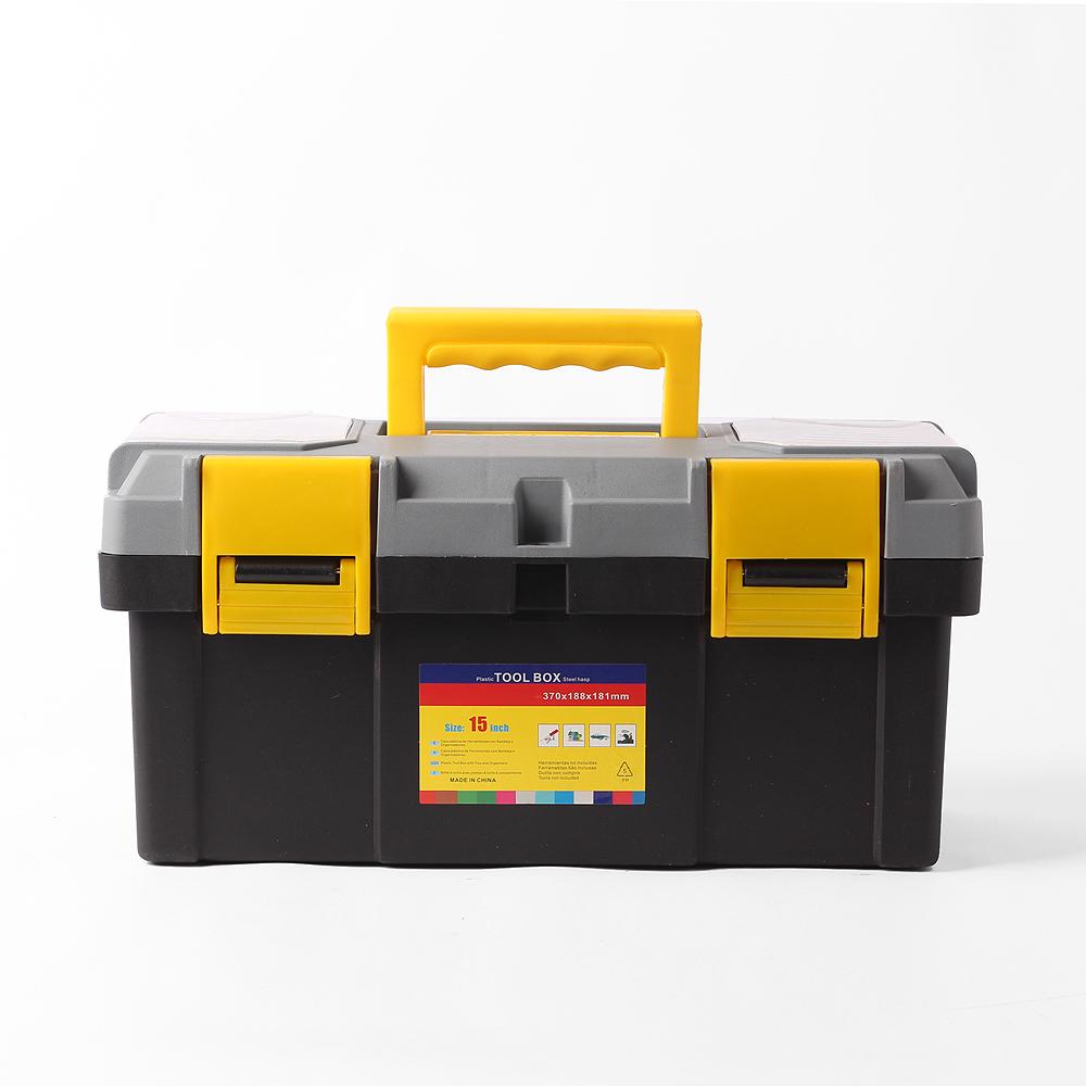 맥스 오프 2단 공구박스(37x18cm) [제작 대량 도매 로고 인쇄 레이저 마킹 각인 나염 실크 uv 포장 공장 문의는 네이뽕]